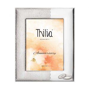 Ασημένια κορνίζα 13Χ18 Thilia 452299
