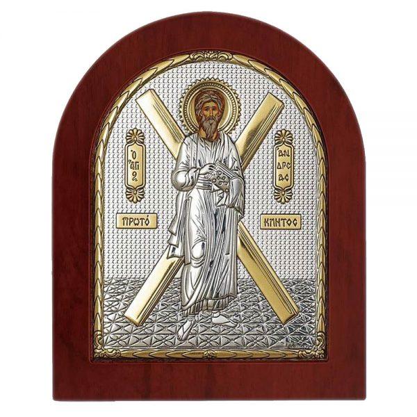 Ασημένια εικόνα Του Αγίου Ανδρέα ΜΕ40-118