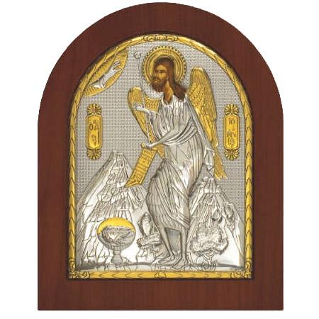 Ασημένια εικόνα Άγιος Ιωάννης ο Πρόδρομος ΜΕ50-121